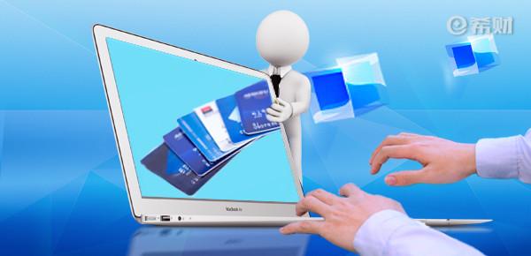微信信用卡还款解除绑定流程详解 微信怎么解除绑定信用卡,深圳信用卡代还