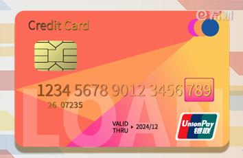 2018办浦发KPL联名信用卡怎么样?红黑组CP权益在线,西安信用卡代还