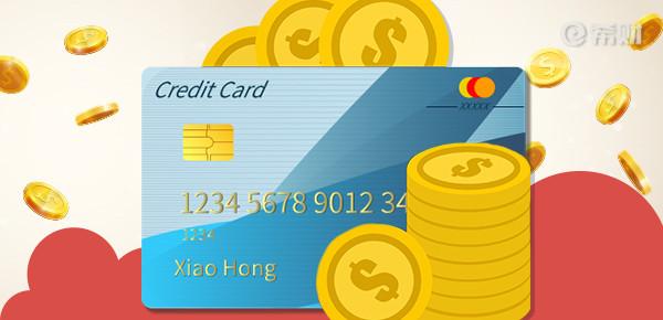 中信银行预借现金还款新规