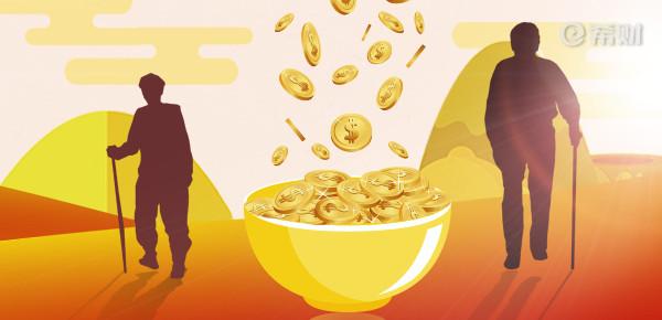 基金定投20年能养老吗?