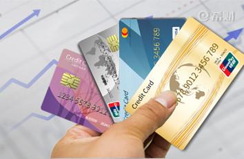 2018招行海淘信用卡推荐:出国海淘必备信用卡
