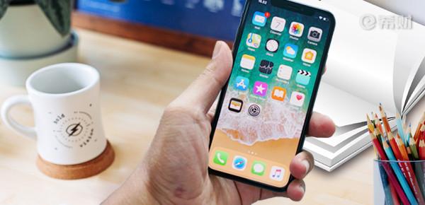 手机碎屏险有必要买吗?