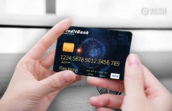 农行樊登读书联名信用卡年费多少?怎么减免?