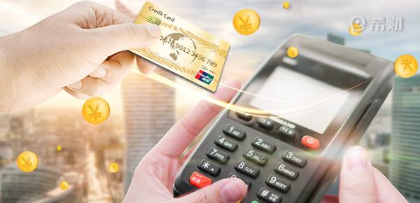 农行etc信用卡消费几次免年费