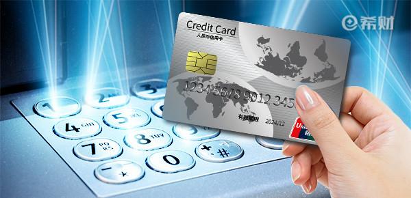 为什么信用卡没用额度却变少了?看完就清楚了