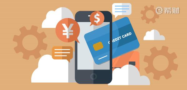 半夜刷信用卡有影响吗