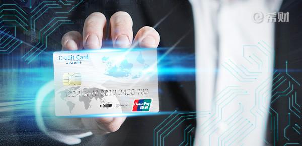 信用卡身份证过期影响使用吗?99%的人都不知道!