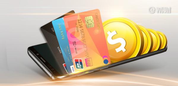 信用卡七夕优惠