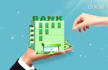 华商银行速易贷需要什么条件?这类人群有优势!