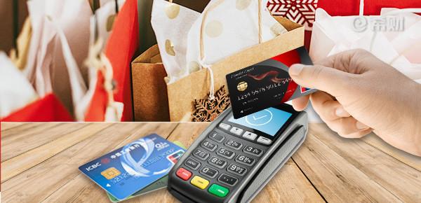 信用卡怎么快速刷6笔