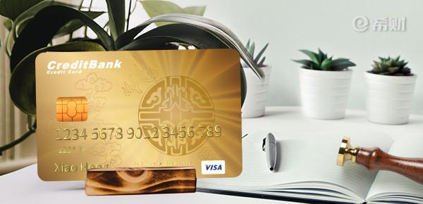邮储银行信用卡消费无短信?2020最新规定