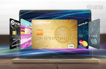 没收到信用卡可以注销吗?满足条件就行