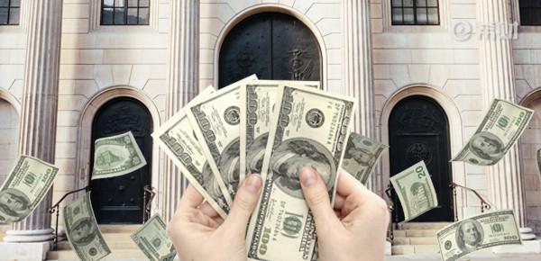 新网银行年得利怎么样?每月付息的定期存款