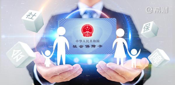 湖南新农合报销比例2019政策
