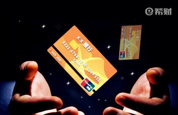 兴业信用卡自动还款有手续费吗?怎么开通?