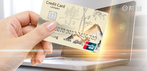 龙卡畅享信用卡额度多少