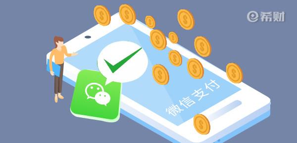 理财学习|微信支付怎么注销账号?手把手教你操作
