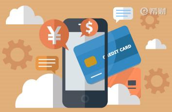 还信用卡能用别人的银行卡吗?有什么影响?