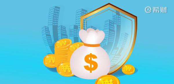 社保费率降低方案发布!来看看能省多少钱!