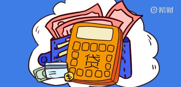 网贷额度根据什么来的?网贷的额度一般是多少?