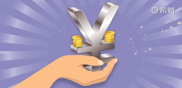 信用贷款为什么不能用于理财