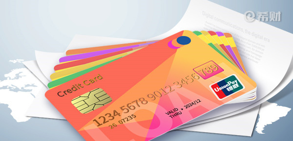 云闪付还信用卡有限额和次数吗