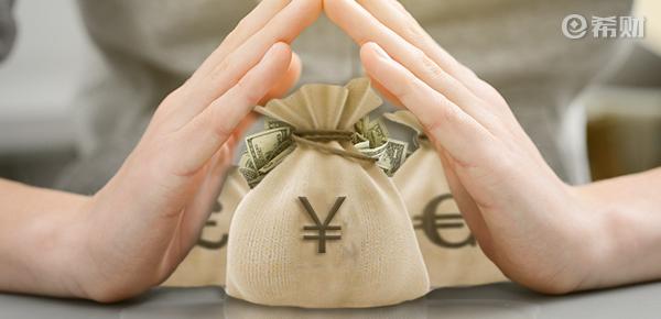 保定银行保证保险贷款申请条件