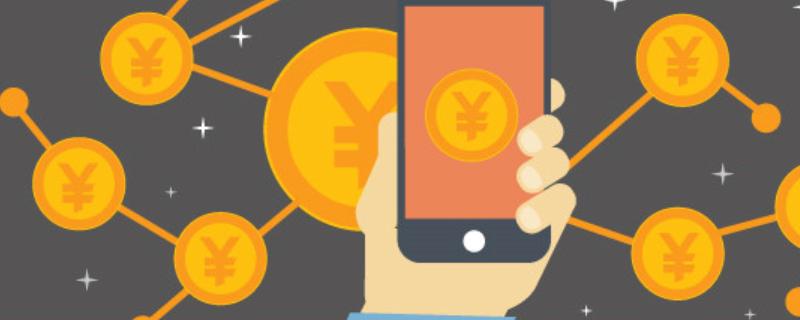 大同银行创业担保贷款申请条件