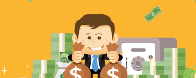 哪个贷款不用填写联系人