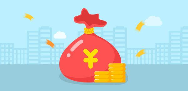 长沙银行住房贷款办理流程是什么?有这些!