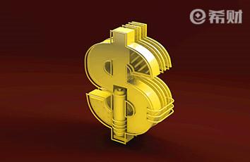 做假资料骗取银行贷款有哪些后果?这三点承受不起!