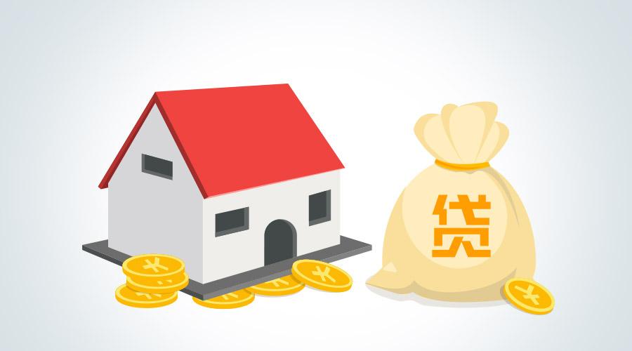 贷款基准利率转换为LPR最后期限