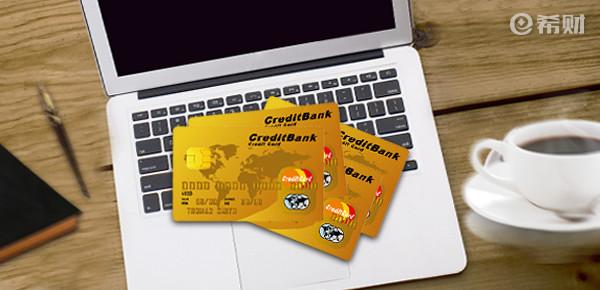 短信收到信用卡邀请链接是真的吗?注意这些事项