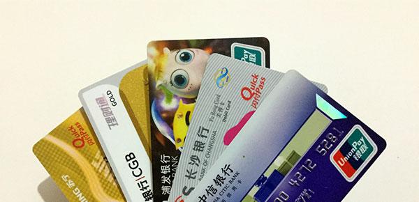 信用卡欠款会连累配偶吗?如何自保?