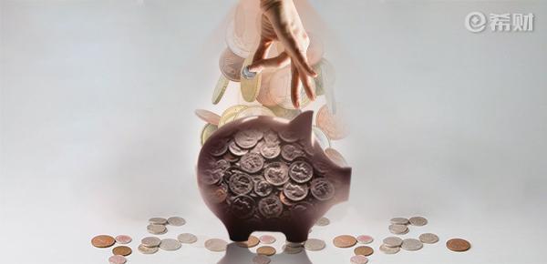 个人小额信用贷款有什么特点