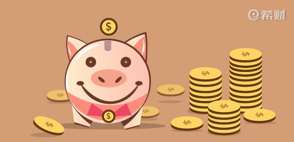 湖州银行小额自助循环贷款申请条件