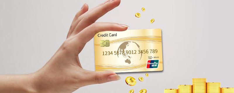 一定要有四大行信用卡吗?办卡攻略奉上