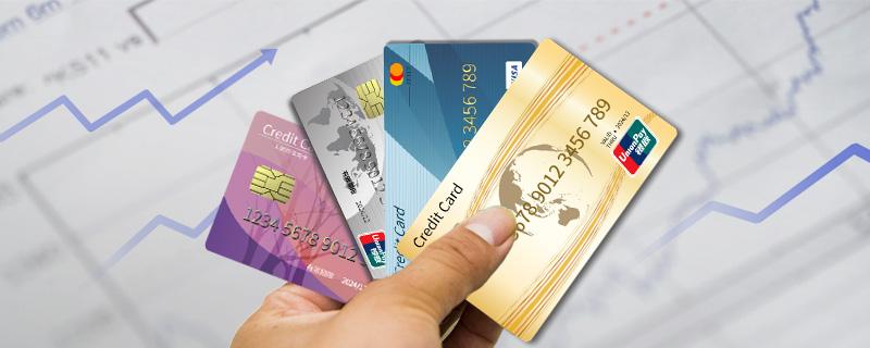 有车办什么信用卡额度大?这三款车主卡权益超值