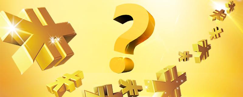 金银自古以来都被当成货币,现在白银存在感却越来越低,为什么?