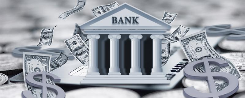 兴业银行上线兴惠贷
