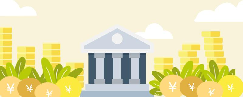 最高法将大幅度降低民间借贷利率24%的司法保护上限