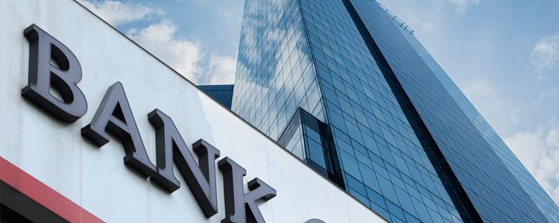 银行存款逆袭了?最高利率超过5%,傲视大部分稳健理财,要存吗