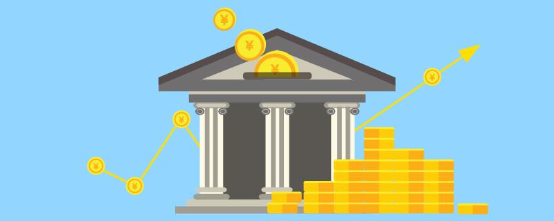 个人信用贷款利息和什么有关系
