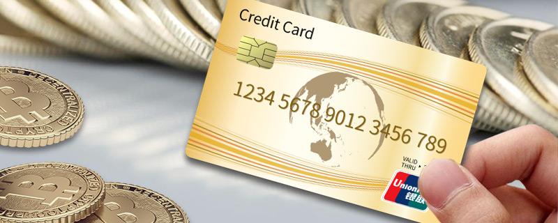 去银行窗口办信用卡容易下么?有这些好处
