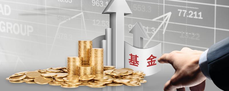 风险评估怎么做:合理的资产配置比例是怎样的?