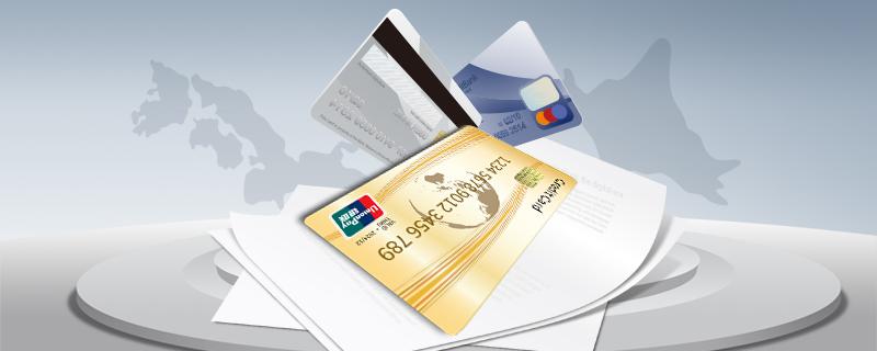 2020征信花办什么信用卡好下?看看这份申卡攻略