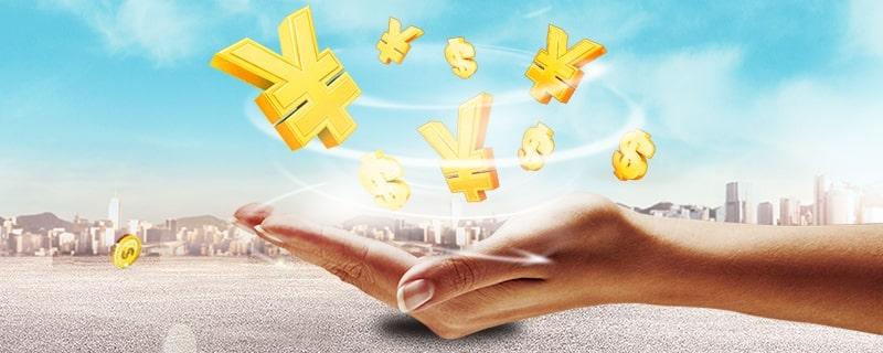 买新基金有什么优势?认购新基金有什么好处?