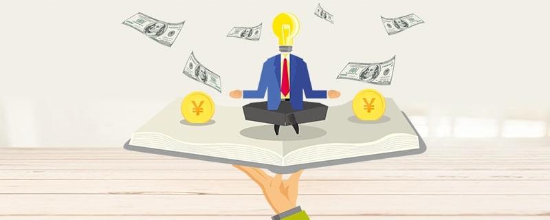 哪个平台借钱立马到账?可以试试这几个