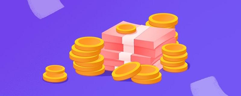 存款达到一个数,每月可领5000元的生活费,有多少人能达到?