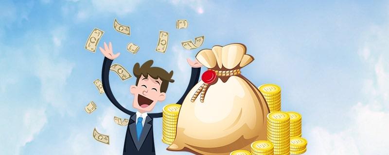为什么要买封闭式基金?买封闭式基金有哪些好处?